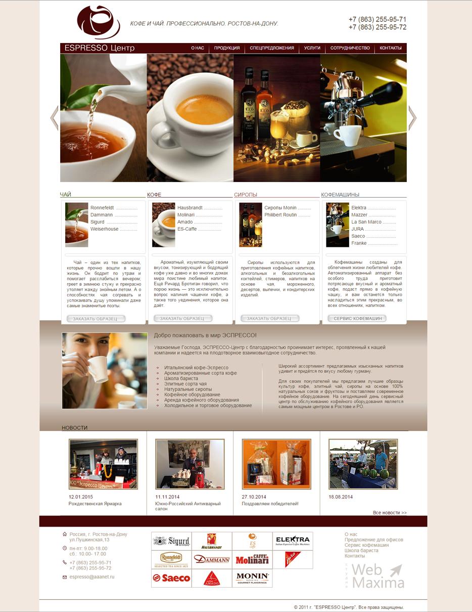 espresso-center